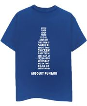 Champu Absolut Punjabi Men's T-Shirt CHMP_ MT_ 03, Blue, Xl