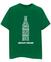 Champu Absolut Punjabi Men's T-Shirt CHMP_ MT_ 05, Green, S