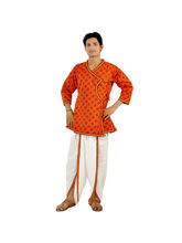 Little India Angrakha Style Red Yellow Kurta and White Dhoti 506, 38, multicolor