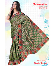 Jacquard Saree With Banarasi Border By Ragini Sarees - 1175D, Multicolor