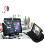 Choyo 7'' Smart Tab/Iphone/Pda/GPS Dashboard AntiSkid Smart Stand, black