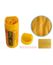 Clean chamois small (Yellow)