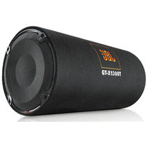 JBL GTX 1300T 12 Inch Bass Tube (1300 Watt),  black