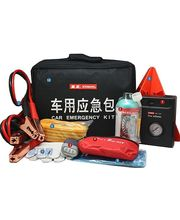 Coido# 6100 Car Emergency Kit Rescue Kit, multicolor