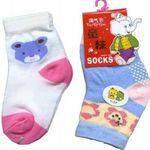 Improted Socks, multicolor