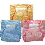 Net Diapers - Small, multicolor