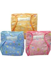 Net Diapers - Small (Multicolor)