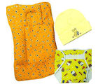 Baby Bedding Gift Set (Yellow)