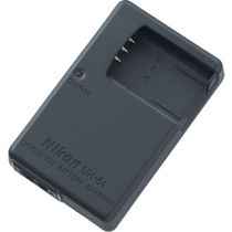 Nikon MH-64 Battery Charger, standard-black