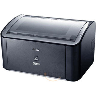 Canon-Laser-Shot-LBP2900B-Printer