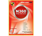 N360 Antivirus Internet Security 2012 (Red, 1 User)
