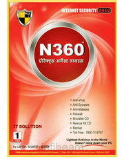 N360 Antivirus Internet Security 2012