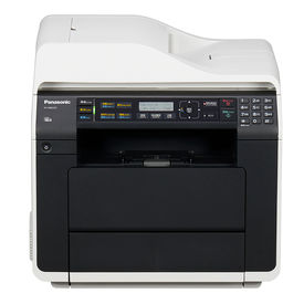 Panasonic KX-MB2235CX Monochrome Multi-Function Printer
