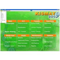 Kundali Kismat Software 2012 1 PC, multicolor, 1 user