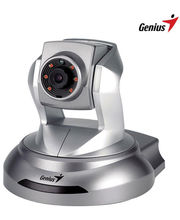 Genius Professional IP Camera with night vision technology (Silver)
