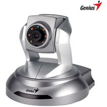 Genius Professional IP Camera with night vision technology