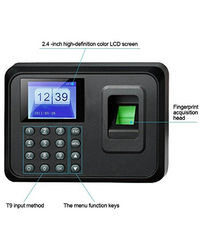 EVU Biometric Attendance Machine