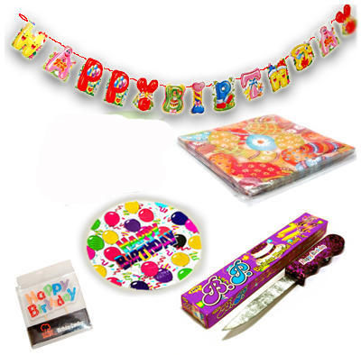 Get 13% Off on Birthday Party Decoration Hamper Only Rs 1,300 [Infibeam] Giftsvalleygvbircor24a86a5.jpg.17392d65df.999x400x394