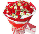 30 Red Roses Bouquet (Roses)