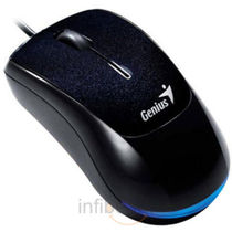 Genius Navigator G-500 USB Gaming Mouse,  black
