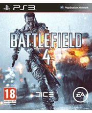Battlefield 4 (Games, PS3)