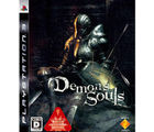 Demon soul (Games, PS3)