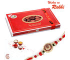 Choco Swiss Fruit n Nut chocolate box with Rakhi and Tilak combo