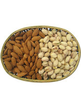 Oval Shape Dry Fruit Cane Basket (100 Gm)