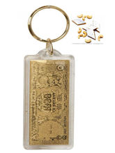 Pure Gold Currency Note Keychain, only keychain