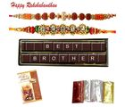 Rakhi Wishes For Best Brother