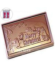 Merry Gift Chocolate Bar (100 Gm)