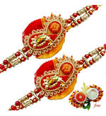 Traditional Design Gold Copper Rakhi