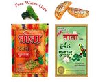 Set of 2 Herbal Colour Pouches with Holi Sweets