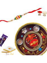 Traditional Decorated Kalash Thali with Fancy Bead Rakhi, only rakhi
