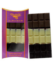 Chocholik Belgium Chocolate Gifts - Belgian Tri Chocolate Bar