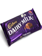 Cadbury dairy Milk Giant Bar (230 gm)