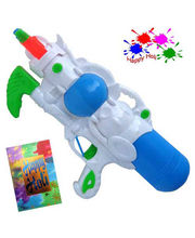 Stylish Pressure Water Gun