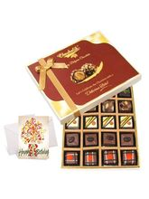 Chocholik Chocolatiers Gift Box With Birthday Card...
