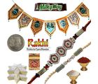 Send Beads Rakhi n Beautiful Door Hanging Gift 110, rakhi hamper with 200g sweets