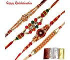 Colorful Rakhi Combo of Four Stone Rakhis