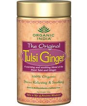 Tulsi Ginger 100 gram Loose Tea Tin (100 gm)