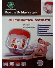 Advance New Multifunction Footbath Massage, Multicolor