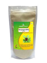Herbal Hills Sarpagandha Powder - 100 Gms Powder