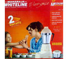 Maharaja Whiteline Medium Mixer Grinder Medium MX-109 (White)