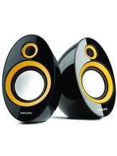 Philips SPA-60 2.0 Speaker With USB Plug, Yellow