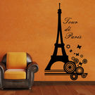 Creative Width Tour De Paris Wall Decal, multicolor, large