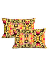 MeSleep Beige Pattern Set Of 2 Pc Digitally Printed Pillow Cover -Size(12x18), Beige