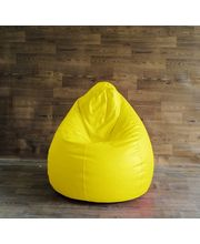 Style Homez Chair Bean Bag - Filled With Beans, Yellow, Xl