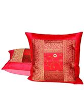 Little India Fine Embroidered Silky 2 Pc. Cushion ...
