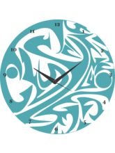 Artistic Pattern Wall Clock, blue